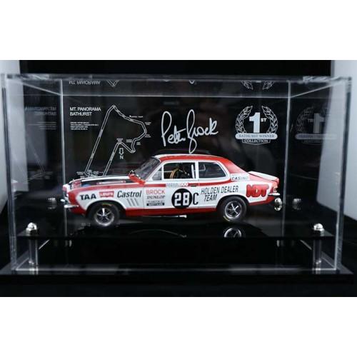 Brock Biante Model 1 18 Perspex Acrylic Display Case Car Not
